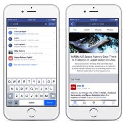 facebook moteur recherche interne